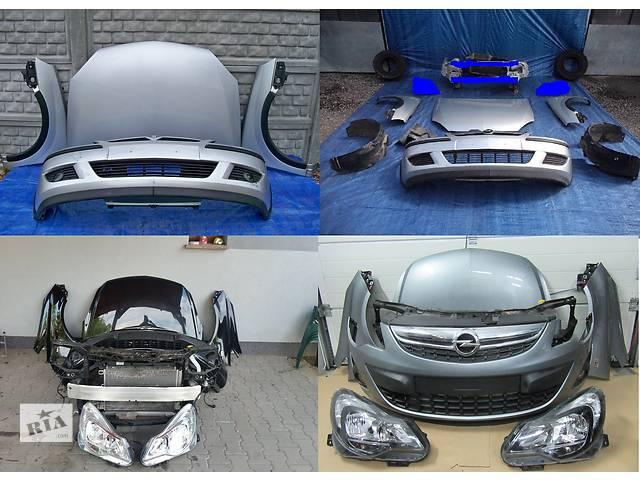 купить бу Б/у крыло переднее для легкового авто Opel Corsa в Львове