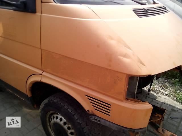 Б/у крыло переднее для легкового авто Volkswagen T4 (Transporter)- объявление о продаже  в Ивано-Франковске