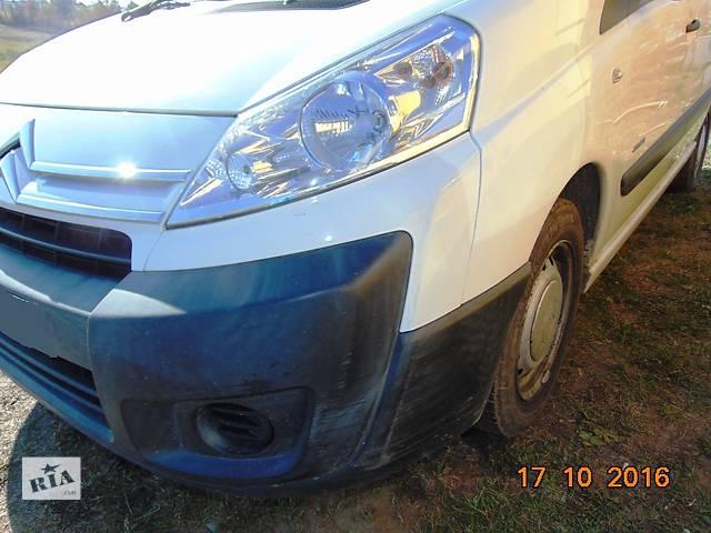 продам Б/у крыло переднее для минивена Citroen Jumpy Скудо Експерт Джампі Джампи (3) с 2007г. бу в Ровно