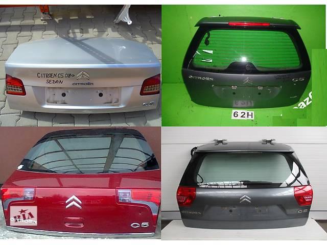 бу Б/у крышка багажника для легкового авто Citroen C5 в Львове