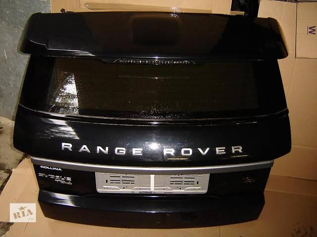 продам Б/у крышка багажника для легкового авто Land Rover Range Rover Evoque бу в Ровно
