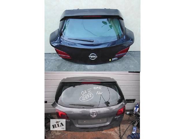 Б/у крышка багажника для легкового авто Opel Astra J- объявление о продаже  в Львове