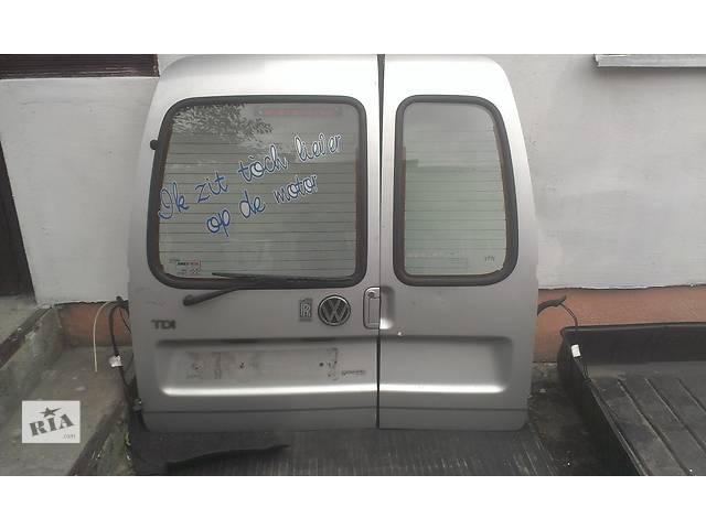 продам Б/у крышка багажника для легкового авто Volkswagen Caddy бу в Ковеле