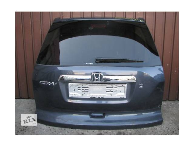 бу Б/у крышка багажника  Honda CR-V в Киеве