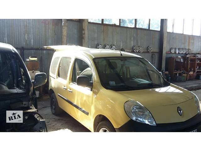 купить бу Б/у Кузов Частини кузова Renault Kangoo Рено Кенго Канго1,5 DCI в Рожище