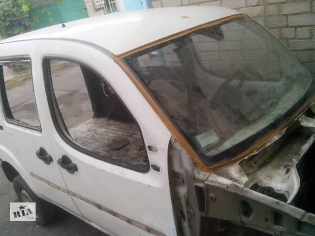 Б/у кузов для легкового авто Fiat Doblo- объявление о продаже  в Черкассах