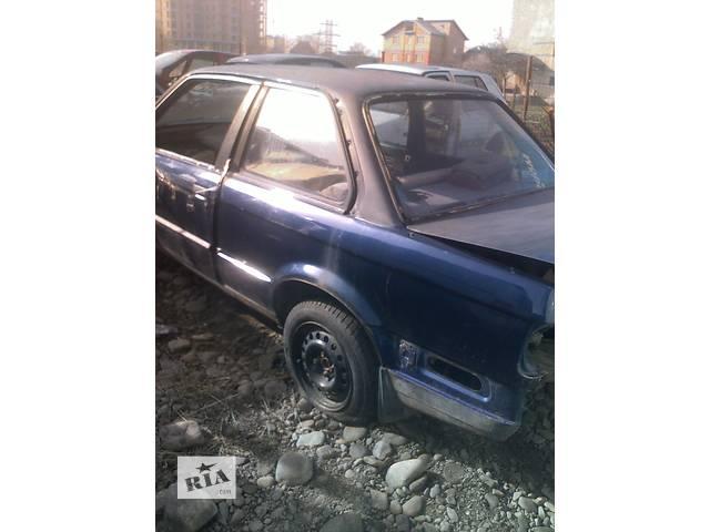 Б/у кузов для седана BMW 3 Series 1987- объявление о продаже  в Ивано-Франковске