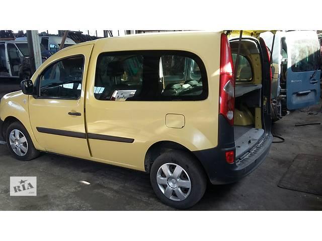 купить бу Б/у Кузов (все части) пасс. груз. Renault Kangoo Рено Канго Кенго2 2008-2012 в Рожище