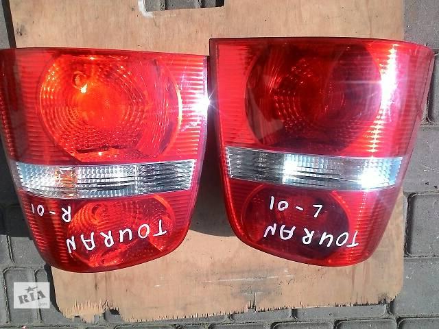 купить бу Б/у ліхтар стоп для легкового авто Volkswagen Touran в Яворове (Львовской обл.)