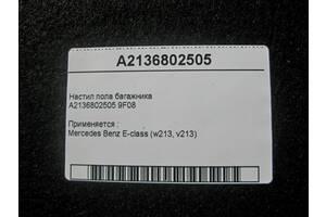 Б/У Mercedes Настил пола багажника A2136802505 9F08