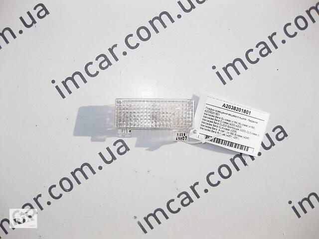 Б/У Mercedes Плафон освещения вещевого ящика - бардачка  A2038201801- объявление о продаже  в Николаеве