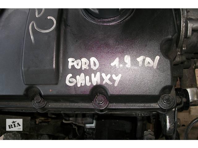 Б/у Мотор Двигатель Двигун 1,9 дизель TDI в сборе Форд Галакси Ford Galaxy 2003- объявление о продаже  в Рожище