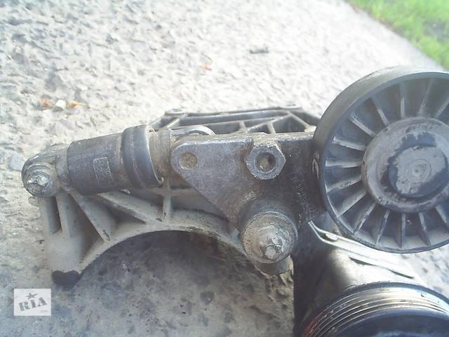 Б/у натяжний механізм генератора для легкового авто 1,8і 2,0і 2,0диз Opel Vectra B- объявление о продаже  в Червонограде