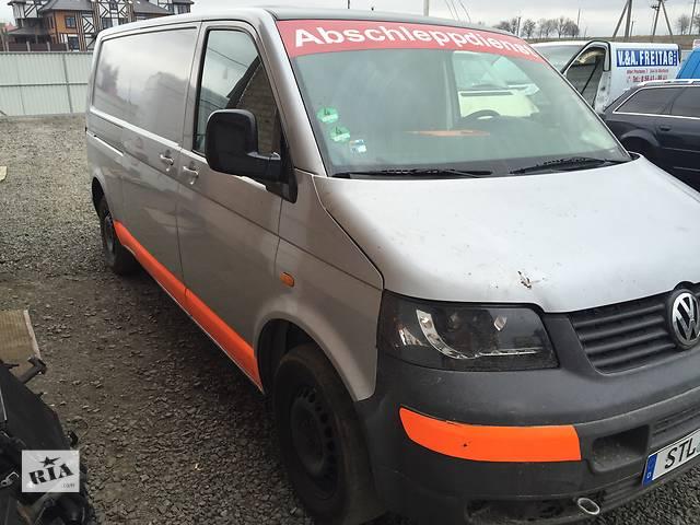бу Б/у обмежувач дверей для легкового авто Volkswagen T5 (Transporter) в Луцке
