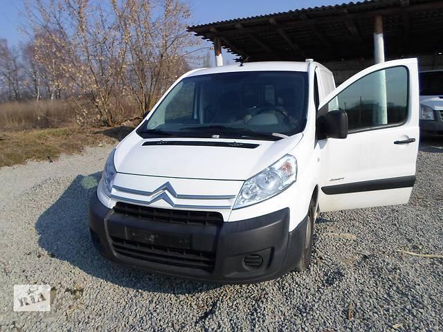 купить бу Б/у петля ограничитель двери Пежо Эксперт Експерт Peugeot Expert 2007- в Ровно