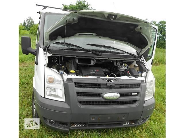 Б/у поддон масляный 2.2 /2,4 Ford Transit Форд Транзит с 2006-- объявление о продаже  в Ровно