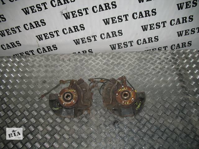 Б/у поворотный кулак для легкового авто Kia Carens- объявление о продаже  в Луцке