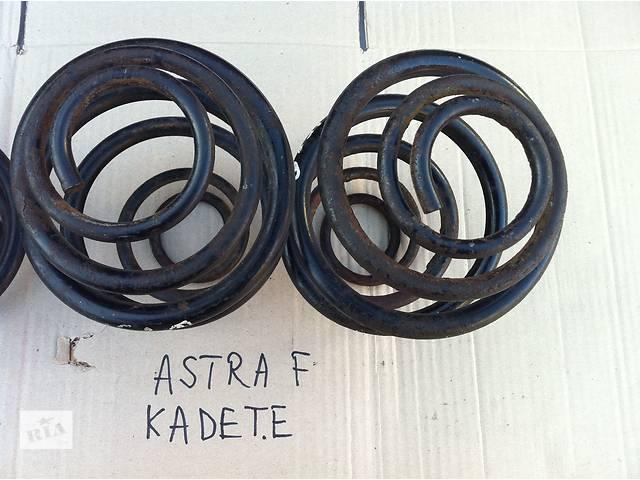 купить бу Б/у пружина задня/передня для легкового авто Opel Astra F в Виннице