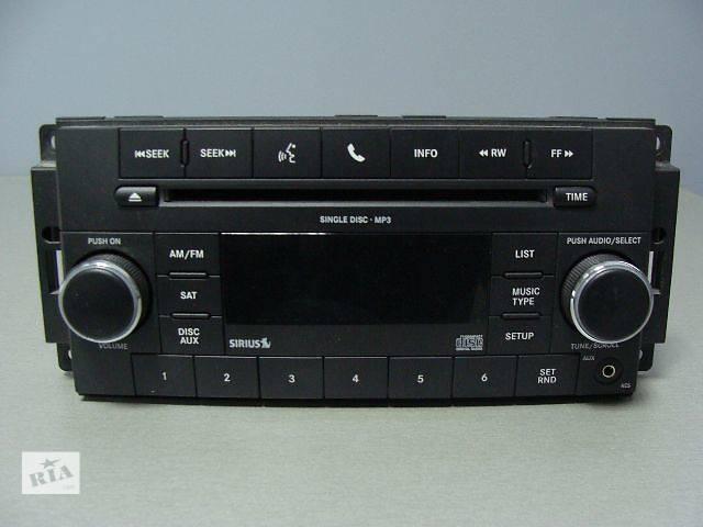купить бу Б/у радио и аудиооборудование  для легкового авто Chrysler 300 С 2005-2010 в Киеве
