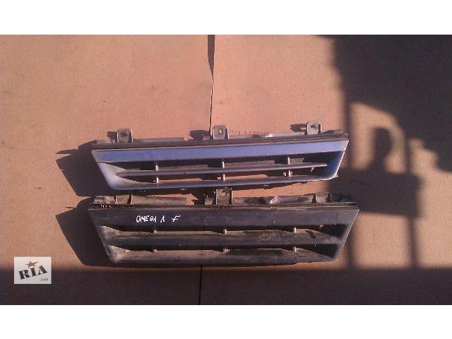 бу Б/у решётка радиатора для седана Opel Omega A 1993 в Николаеве