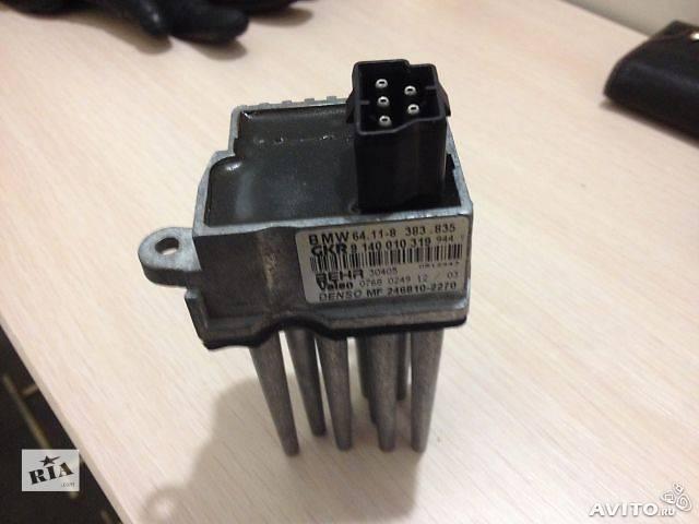 купить бу Б/у резистор печки для легкового авто BMW e39/e36/e46/x5 в Львове