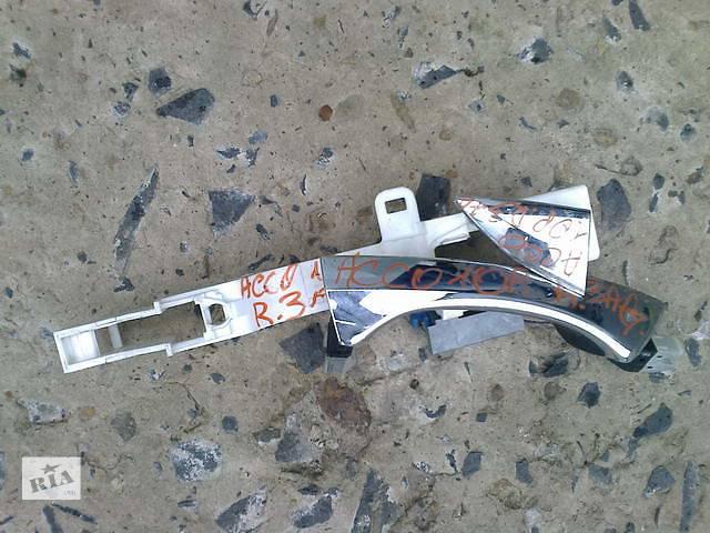Б/у ручка двери для легкового авто Honda Accord- объявление о продаже  в Ровно