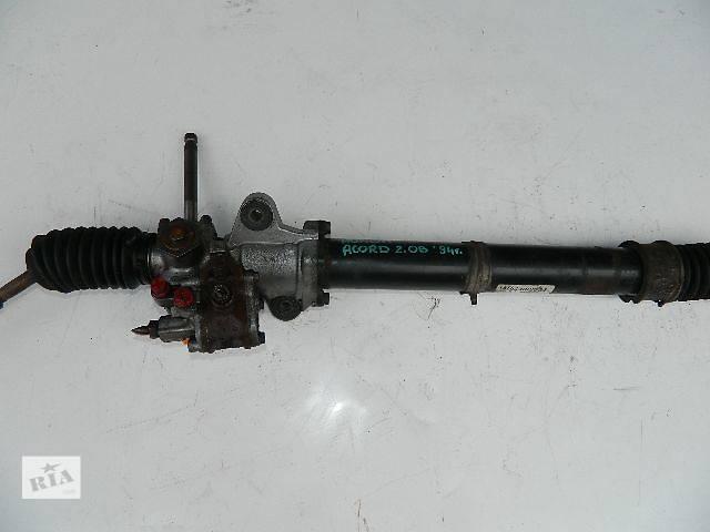 Б/у рулевая рейка для легкового авто Honda Accord 1993-1996г.- объявление о продаже  в Киеве