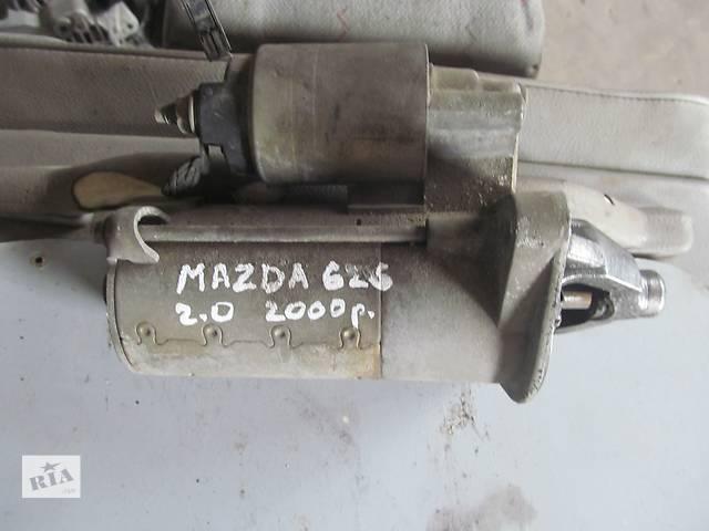 Б/у стартер/бендикс/щетки для легкового авто Mazda 626- объявление о продаже  в Яворове (Львовской обл.)