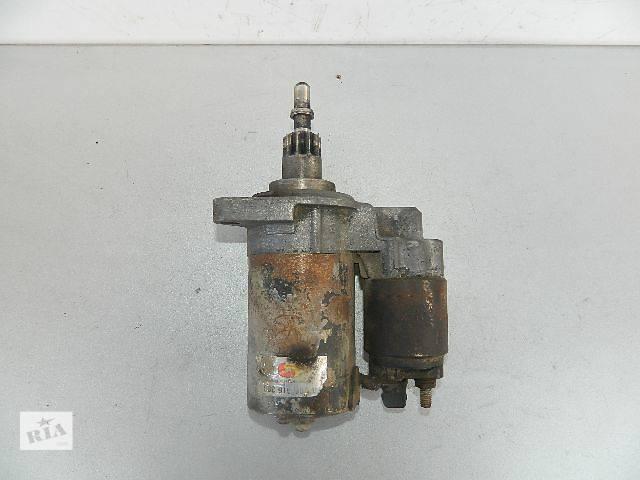 продам Б/у стартер/бендикс/щетки для легкового авто Skoda Octavia 1.8 1996-2000г. бу в Киеве
