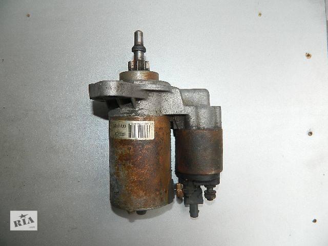 продам Б/у стартер/бендикс/щетки для легкового авто Volkswagen Sharan 2.0 1995-2010г. бу в Киеве