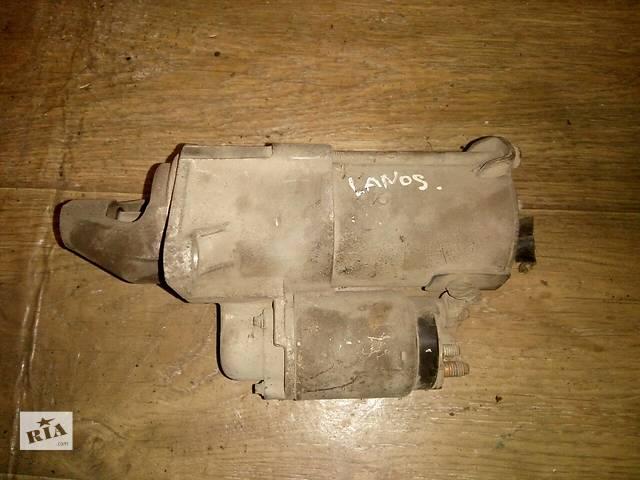 Б/у стартер для седана Daewoo Lanos 2001г- объявление о продаже  в Николаеве