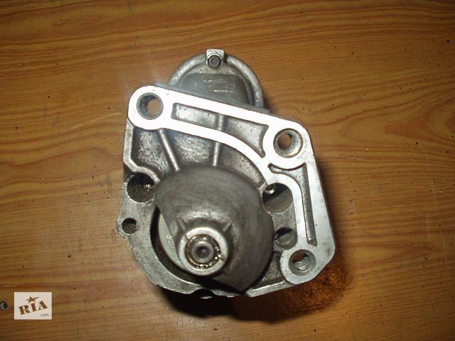 продам Б/у Стартер Renault Laguna 2,0 D6RA63 , Valeo ,хорошее состояние , гарантия , доставка . бу в Тернополе