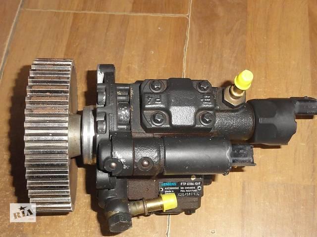 купить бу Б/у топливный насос высокого давления/трубки/шест для легкового авто Citroen Jumpy в Луцке