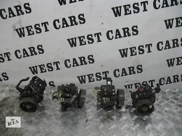 купить бу Б/у топливный насос высокого давления/трубки/шест для легкового авто Peugeot 206 в Луцке