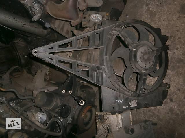 Б/у вентилятор осн радіатора для седана Opel Omega B- объявление о продаже  в Львове