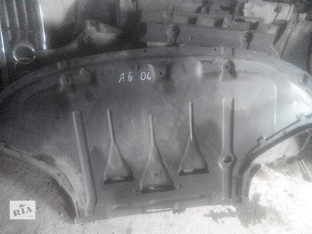 купить бу Б/у защита под двигатель для легкового авто Audi A6 2006 в Львове