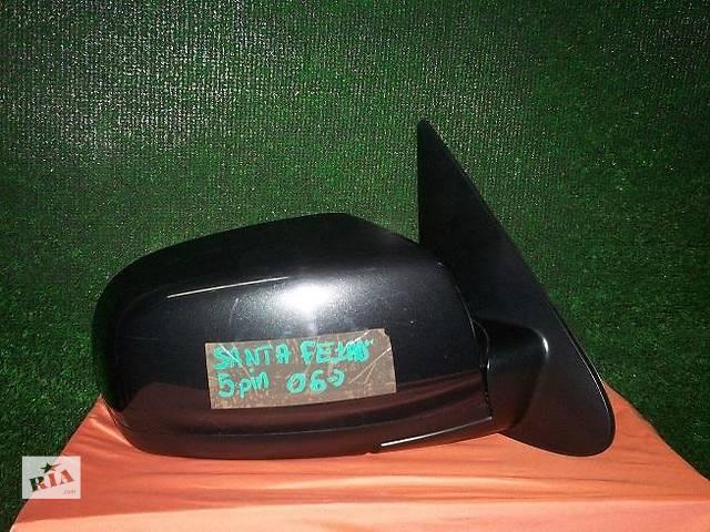 купить бу Б/у Зеркало Hyundai Santa FE 2006-2009 в Киеве