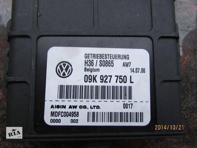 купить бу б/у АКПП и КПП Гидротрансформатор АКПП Легковой Volkswagen Multivan 2008 в Виноградове