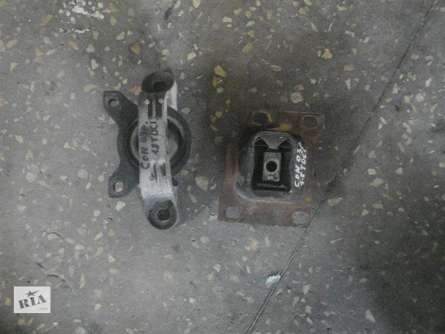 продам б/у АКПП и КПП Подушка АКПП/КПП Легковой Ford Transit Connect 2003 бу в Львове