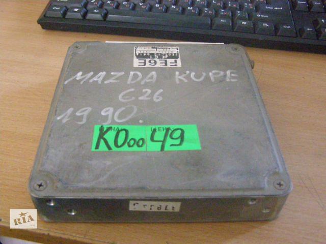 продам Б/у блок управления двигателем для легкового авто Mazda 626 KUPE бу в Таврийске
