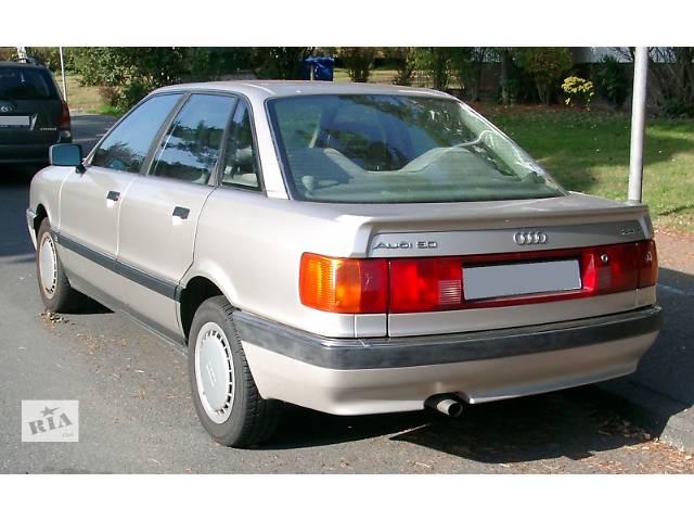 бу б/у Детали двигателя Двигатель Легковой Audi 90 Седан 1988 в Киеве