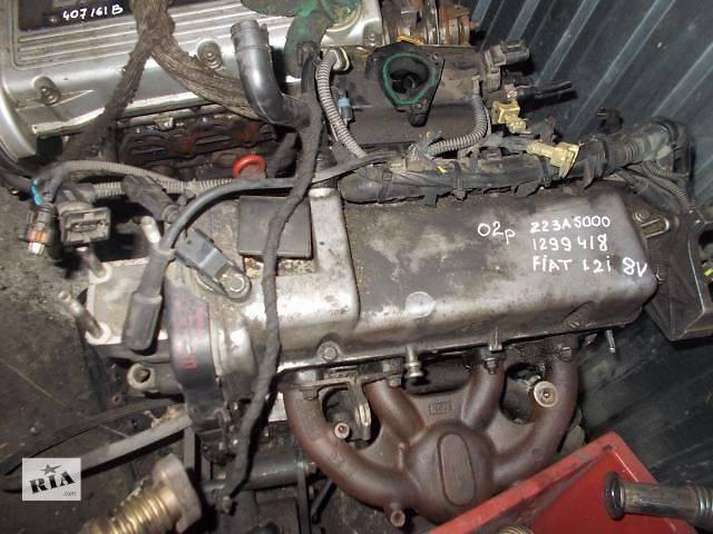 бу Б/у Детали двигателя Двигатель Легковой Fiat Doblo 2002 223A5000 в Ровно