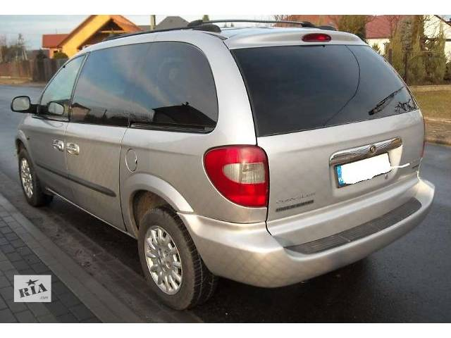 продам б/у Детали кузова Багажник Легковой Chrysler Voyager 2003 бу в Львове