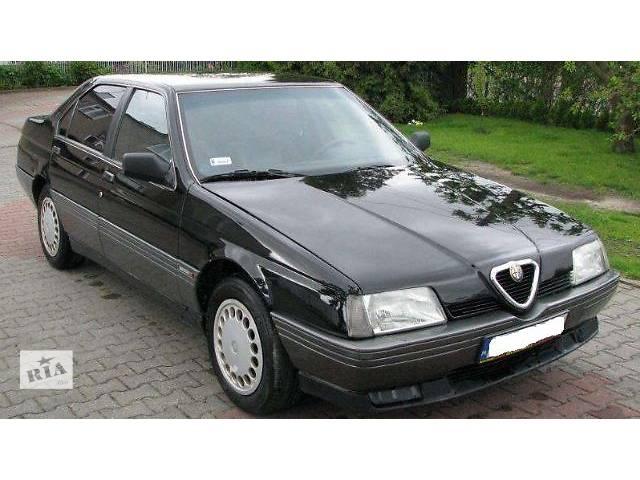 бу б/у Детали кузова Бампер передний Легковой Alfa Romeo 164 1995 в Львове