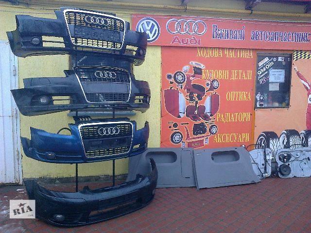 б/у Деталі кузова Бампер передній Легковий Audi A4 2006- объявление о продаже  в Львові