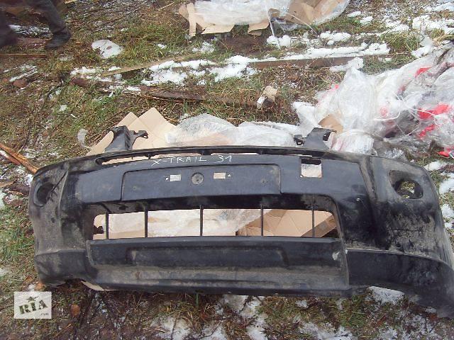 купить бу Б/у Бампер переднийна Nissan X-Trail 31 в Киеве