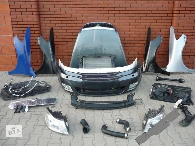 б/у Детали кузова Бампер передний Легковой Skoda Octavia A5 Седан 2012- объявление о продаже  в Полтаве