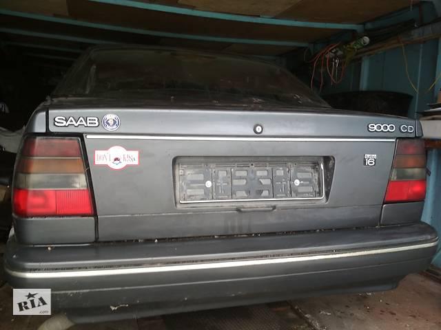 бу б/у Детали кузова Крыло заднее Легковой Saab 9000 Хэтчбек 1990 в Киеве