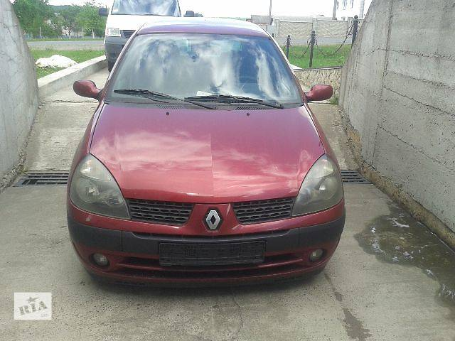 бу б/у Детали кузова Стекло лобовое/ветровое Легковой Renault Clio 2004 в Бучаче