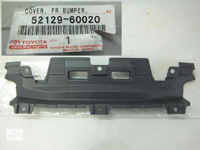 Усилитель переднего бампера для Toyota LC Prado 150 2012- объявление о продаже  в Виннице